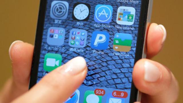 10 apps móviles para tus finanzas personales