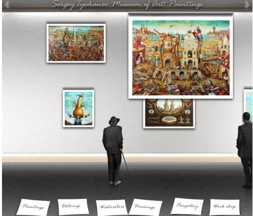 diseño en flash Fuente: camyna.com