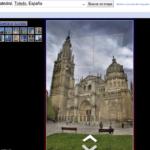 Maps combina street view con fotos particulares