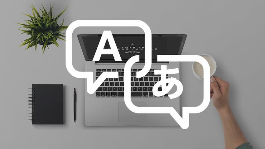 plugins para traducir wordpress